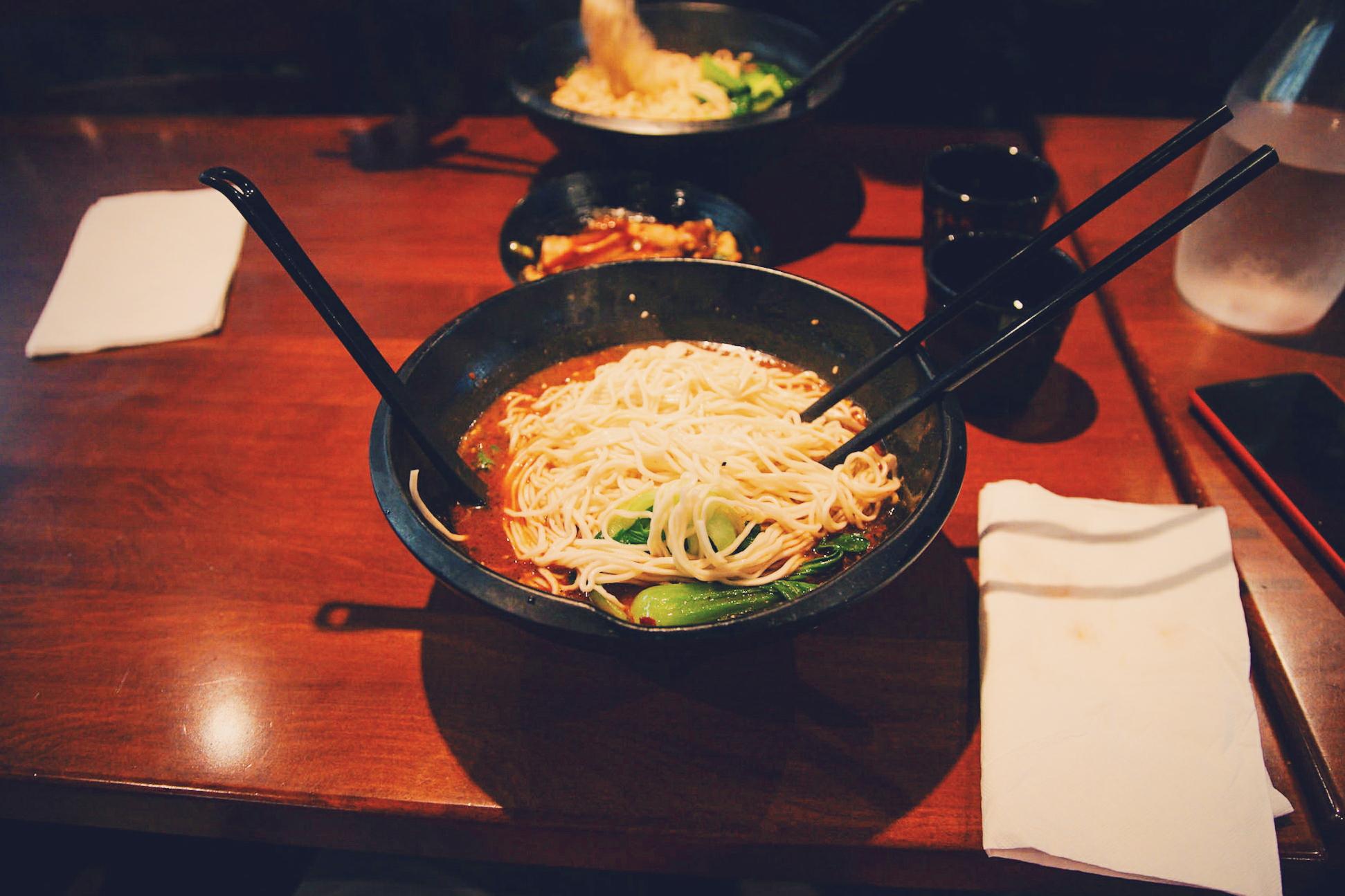 重庆小面 (Chongqing Style Spicy Noodles)