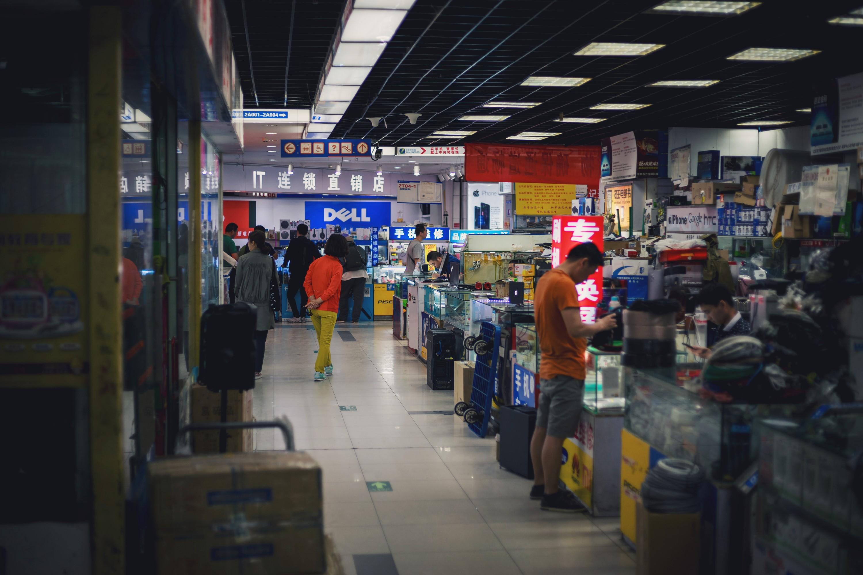 Zhongguancun Mall