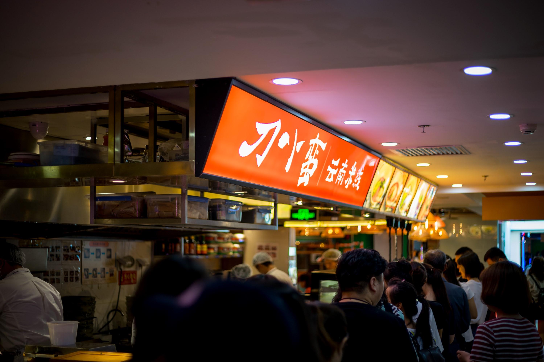 Rice Noodle Place