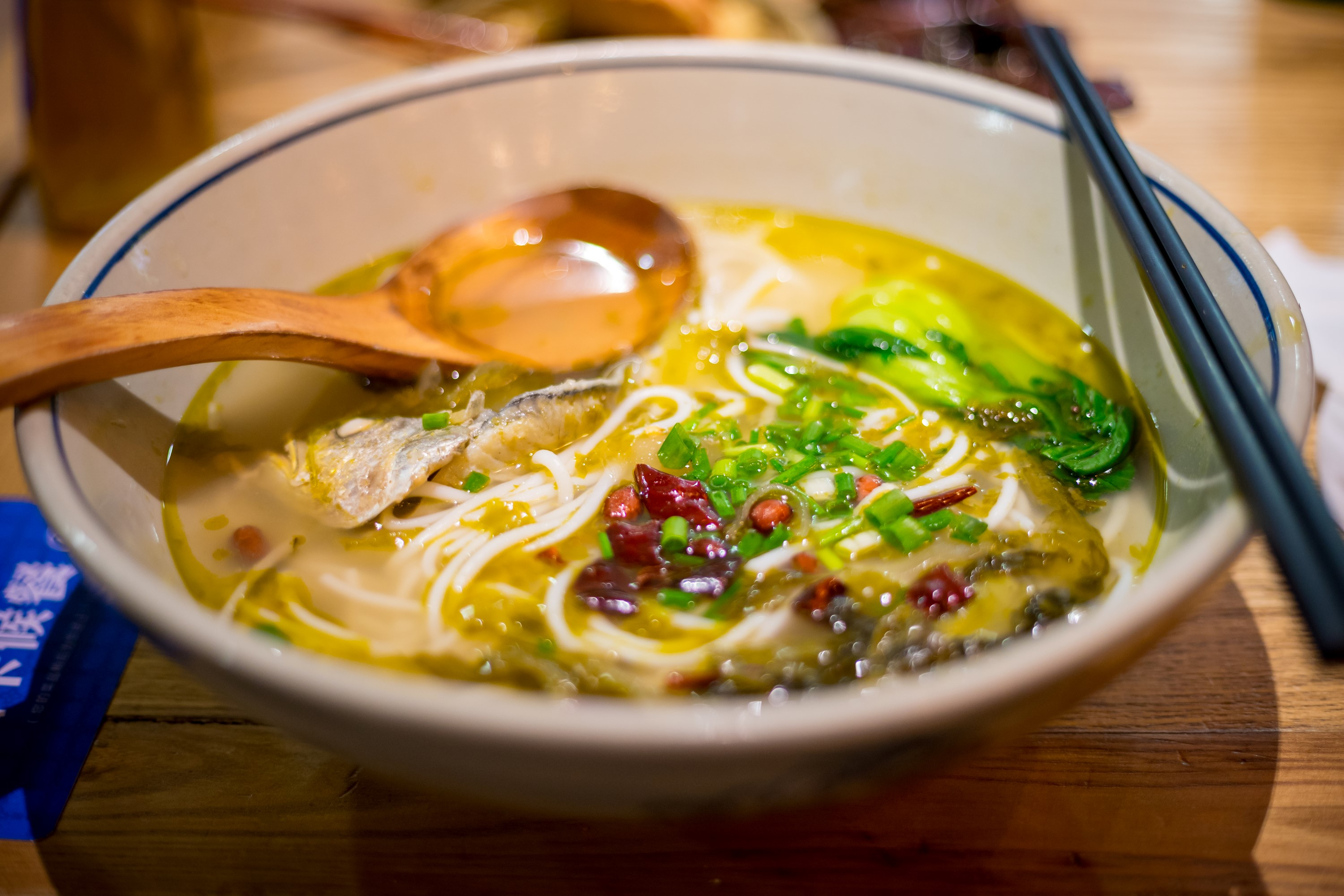 Spicy Fish Rice Noodles
